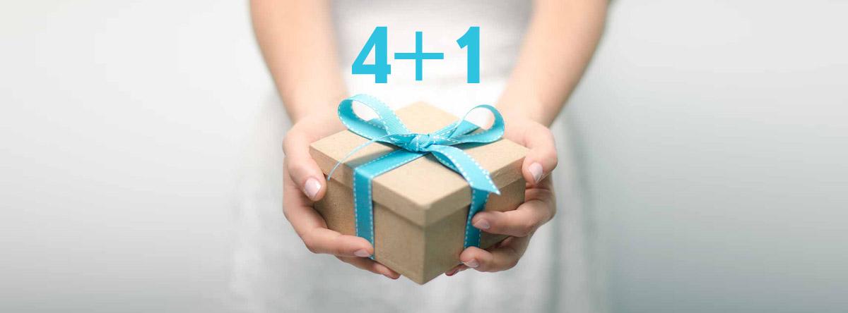 Подарок недорогой папе 6